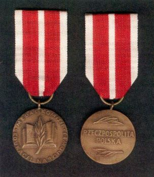 Medal of the Commission for National Education Obverse and Reverse