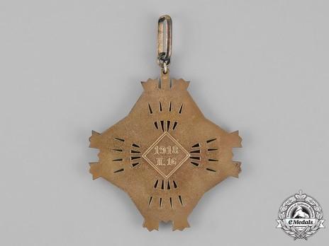 Order of Gediminas, Type I, II Class Cross Reverse