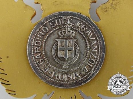 An Albanian Order of Scanderbeg; Grand Cross Badge by Raviolo & Gardino, Roma