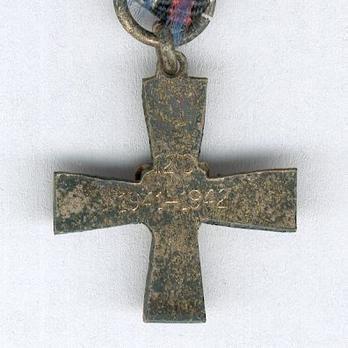 Miniature 12th Division Commemorative Cross Reverse