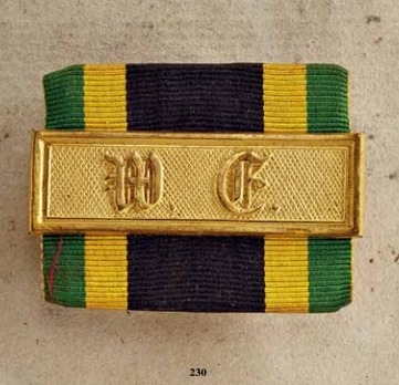 Military Long Service Decoration, Type III, I Class Bar for 21 Years