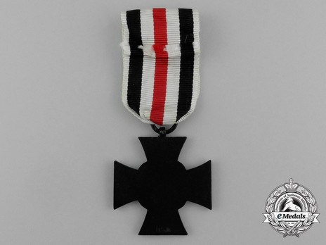 Honour Cross of the World War 1914/1918 (for next-of-kin) Reverse