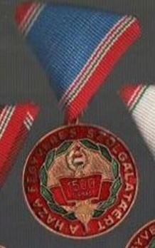 Paratrooper Distinguished Service Medal, V Class (for 1500 jumps) Obverse