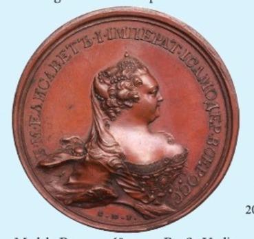 Coronation of Elizabeth Petrovna Table Medal (in bronze)