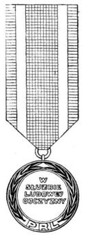 Decoration for Merit in Fire Protection, II Class Reverse