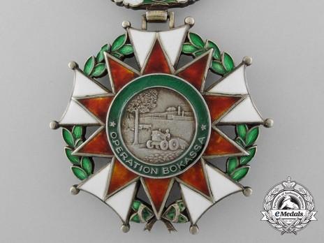 Order of Operation Bokassa, Grand Cross Reverse