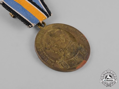 Medal for the 100th Anniversary of the 1st Nassau Infantry Regiment Obverse
