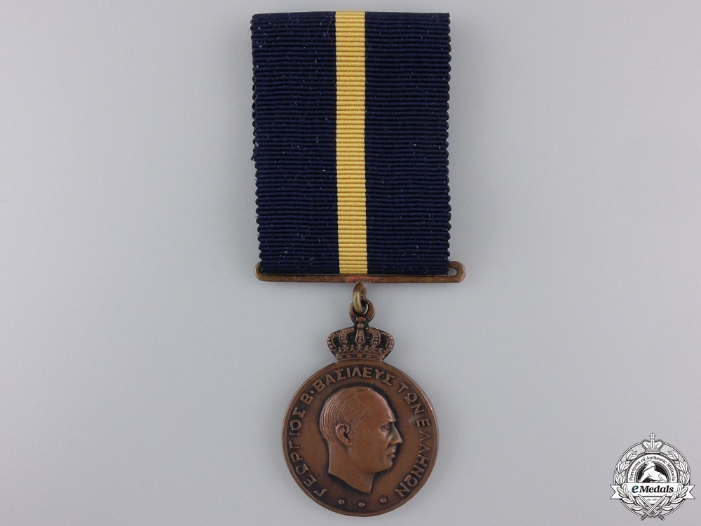 1937 navy1