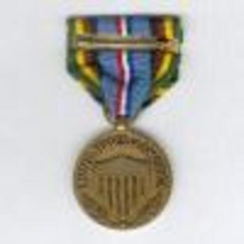 Armed Forces Expedition Medal Reverse
