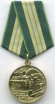 Construction of the Baikal-Amur Railroad Brass Medal  Obverse