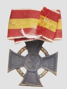 Volunteer War Aid Cross, 1914-1916 (with oak leaves wreath) (in war metal gilt) Reverse