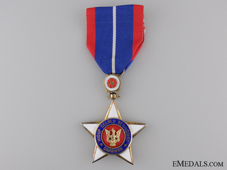 The Most Exalted Order of the Star of Sarawak, Officer Obverse