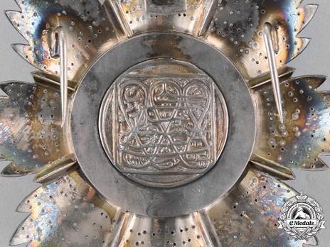 Order of the Brilliant Star of Zanzibar, Type VI, I Class Breast Star Reverse Detail
