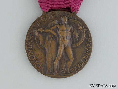 Bronze Medal (for the Italian-Austrian War 1915-1918) Reverse