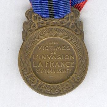 "Bronze Medal (stamped ""P. DAUTEL"") Reverse"