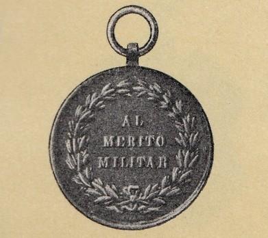 (for military merit) (1863)