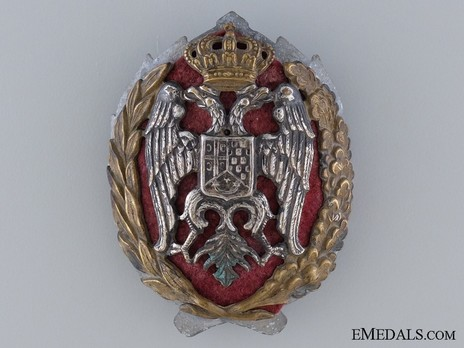 Royal Yugoslavian Officer's Badge Obverse