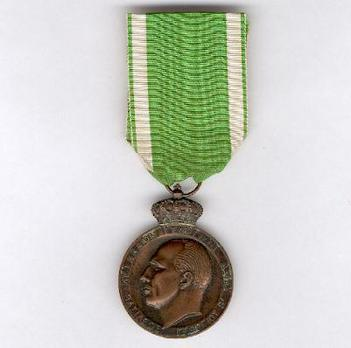 III Class Medal (with King George II) Obverse