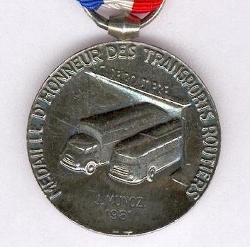 """Silver Medal (stamped """"GEORGES GUIRAUD"""") Reverse"""