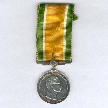 Commemorative Jubilee, Medal (1971) Obverse
