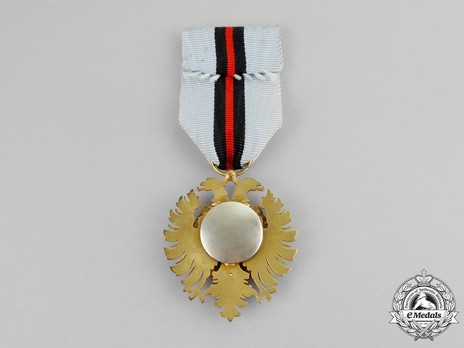 Order of Fidelity, Type II, Knight's Cross Reverse