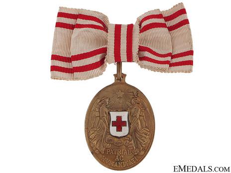 Civil Division, Bronze Medal (for Women) Obverse
