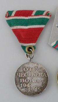 Medal for the Patriotic War Reverse
