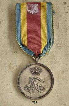Merit Medal, Type I, Silver Medal