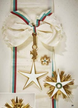Bulgaria, Order of Stara Planina, Grand Cross, Obv, Andreas Thies
