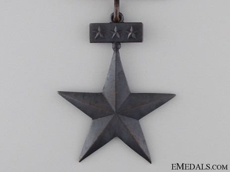I Class (Armed Forces) Obverse