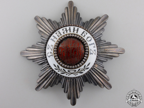 Order of St. Alexander, Type III, II Class Breast Star Obverse