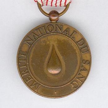 I Class Medal Reverse