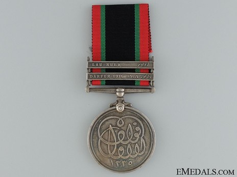 Khedives Sudan Medal, 1908 Obverse