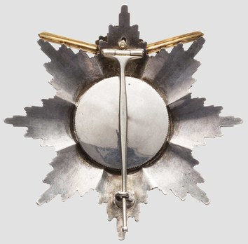 Military Division, I Class Breast Star (with oak leaves & swords on ring, in gold)