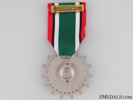 Liberation of Kuwait Medal (Saudi Arabia) Reverse