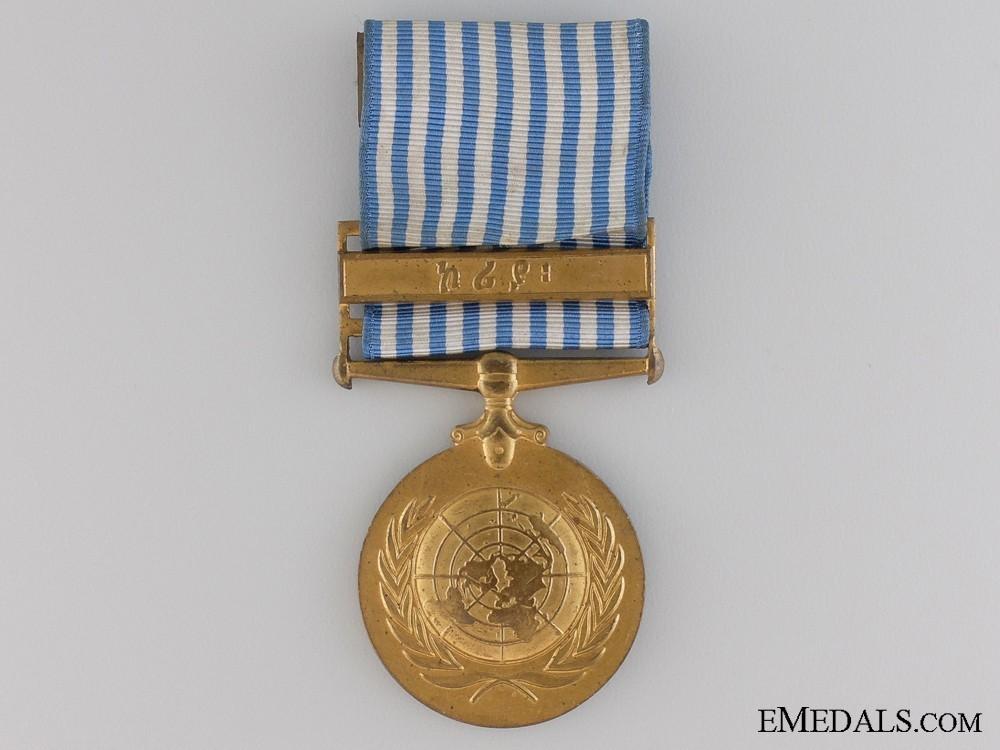 United+nations+korea+medal+1