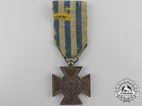 Bronze Cross (for Military Personnel) Obverse