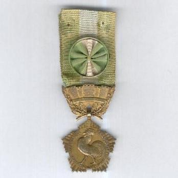 """Gilt Medal (stamped """"G. CROUZAT,"""" 1946-1990) Obverse"""