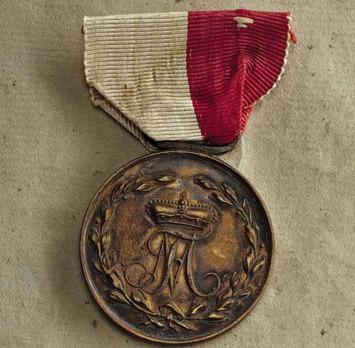 Bravery Medal in Bronze