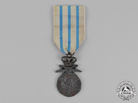 Medal of Maritime Virtue, Type I, Military Division, III Class Obverse