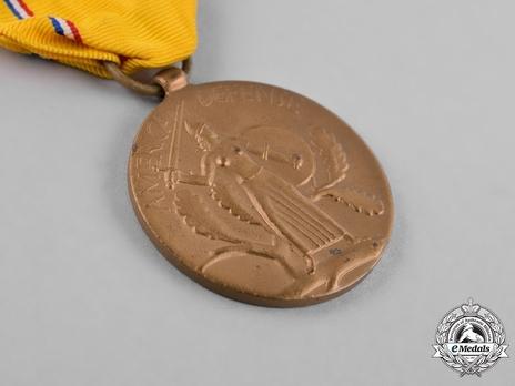 American Defense Service Medal Obverse