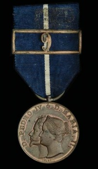 Bronze Medal (Military Division) Obverse