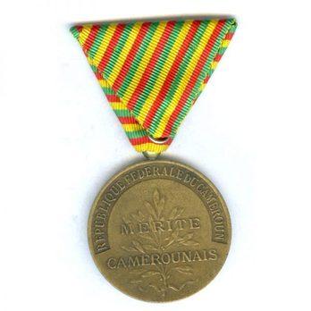 Order of Merit, III Class (1961-1972)