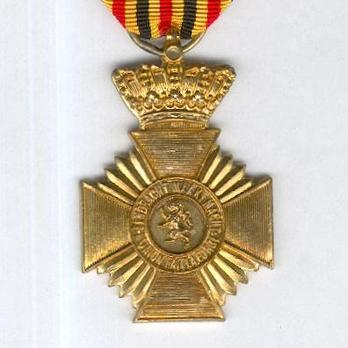 II Class Cross (for Long Service, 1952-) Obverse