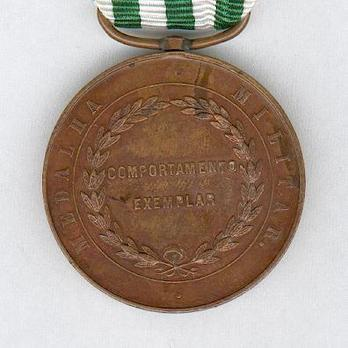 Copper Medal (for 4 Years, 1863-1911) Reverse