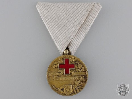Red Cross Medal Obverse