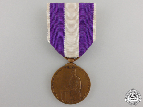 First National Census Commemorative Medal Obverse