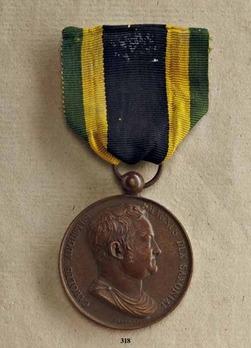 "Merit Medal ""MERITIS NOBILIS"", in Bronze (stamped ""BARRE F."")"