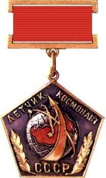 Pilot-Cosmonaut of the USSR Medal Obverse