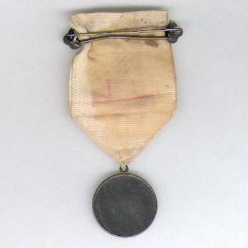 "Silver Medal (with ""CROIX ROUGE FRANÇAISE"" suspension clasp) Reverse"
